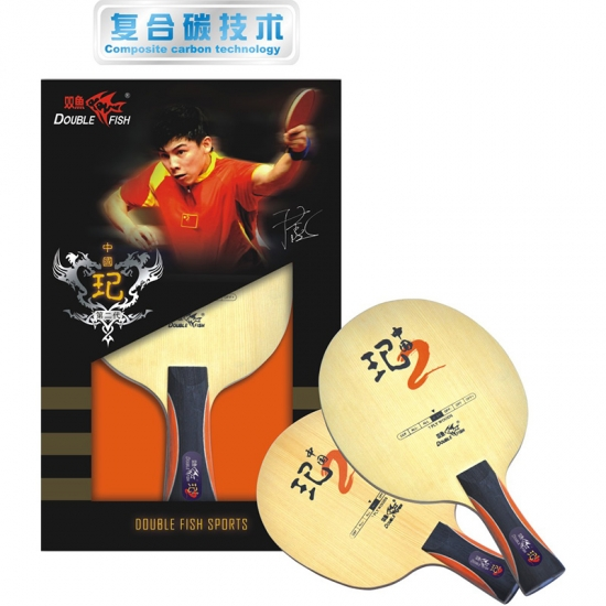All-round Table Tennis Professional Blade
